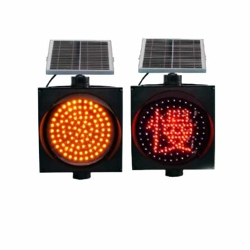 Road Deceleration Flashing LED Solar Traffic Warning Light