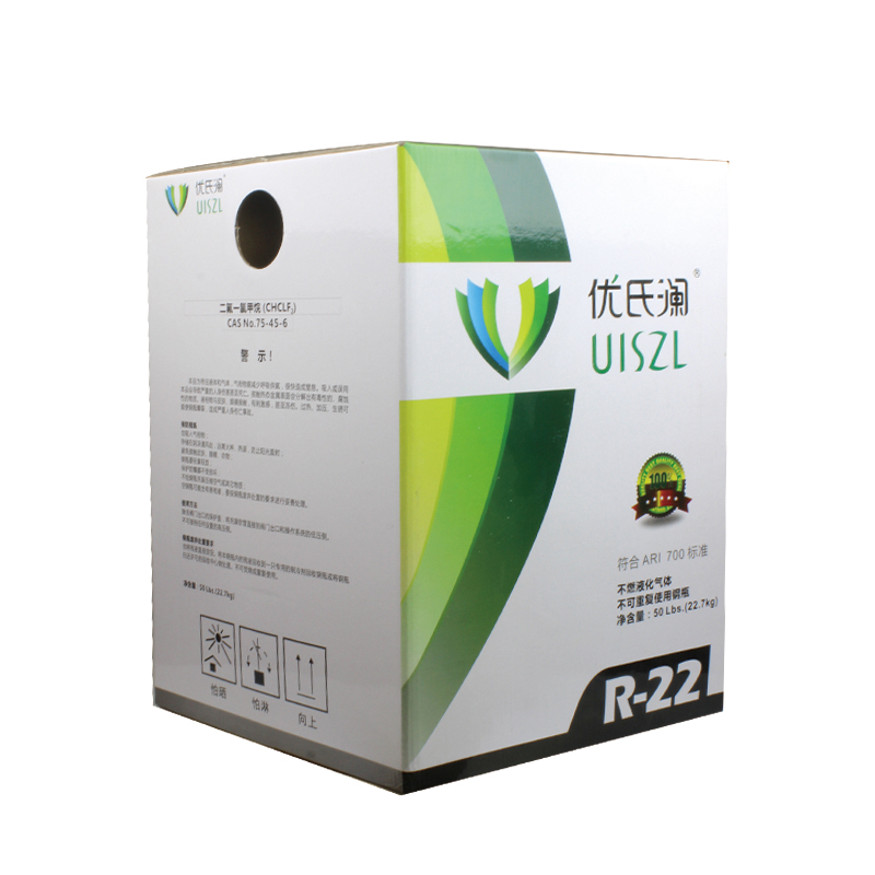 R22 Hydro Chlorine Fluoro Carbons Refrigerant Gas