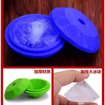 Colorful Molds FDA Silicone Freezer Icy Drink