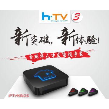 HTV BOX 6 hk tvpad4 HTV3 htv5 HTV6 HTV A2 box Chinese HongKong Taiwan TV Channels Android IPTV live HTV Media player