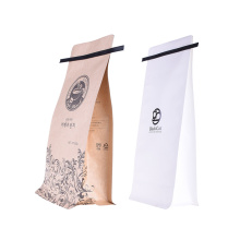 Biodegradable Compostable Coffee Packaging Bags Australia