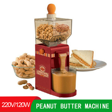 Household Peanut Butter Processing Machine Nut Butter Machine Peanut Butter Machine Coffee Bean Grinder