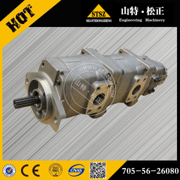 WA320-3 Gear Pump 705-56-36110 For Komatsu Parts
