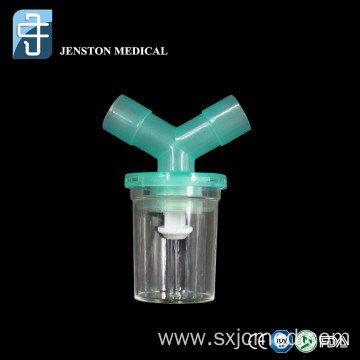 Disposable Water Trap for Anesthesia Breathing Circuit