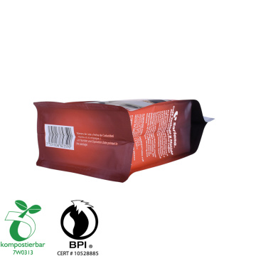 Heat Seal Flat Bottom Biodegradable And Compostable Bag Supplier In China