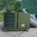 Portable cooling Air Conditioner for transportable buildings