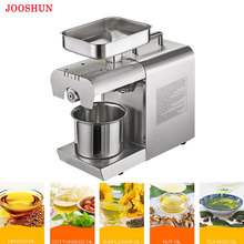 Stainless steel oil presser cold hot oil press machine 110/220v flaxseed oil extractor peanut sunflower seeds almond oil presser