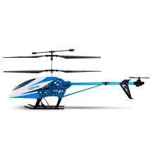 Cool Motor 3.7v RC Helicopter