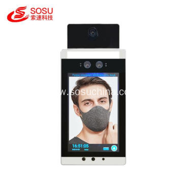 Smart AI Face Recognition Temperature Device