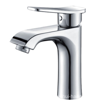 Single Handle One-hole Basin Faucet