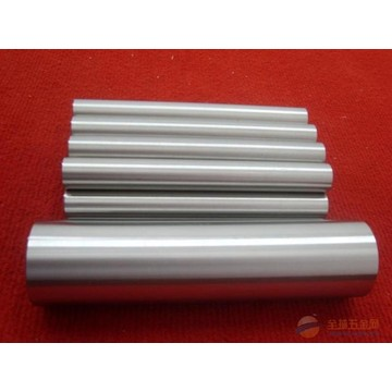 High Quality W1 Pure Tungsten Bar Price