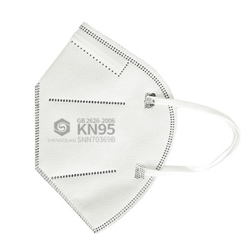 Kn95 mouth mask  with earloop in stock