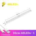30cm-40led-1 pcs