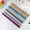 Stainless steel reusable rainbow metal straws