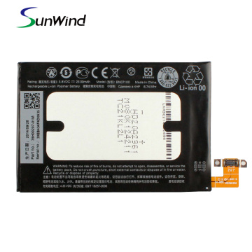 HTC One M7 801E 801S BN07100 battery