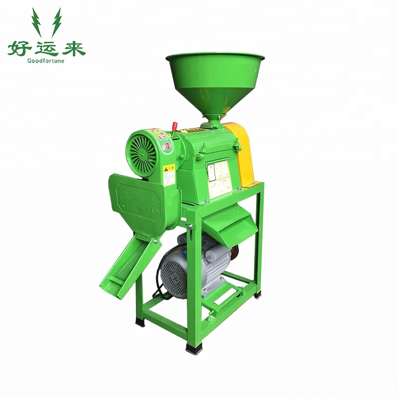 Mini fully automatic rice mill machinery