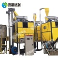 Plastic Waste Recycling Machine