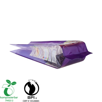 1KG biodegradable granola bag printed with side gusset