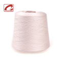 Consinee knitting mulberry silk cashmere blend yarn sale