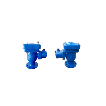 DI Double orifice air  release  valve