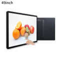 49 inch infrared or capacitive touch pc