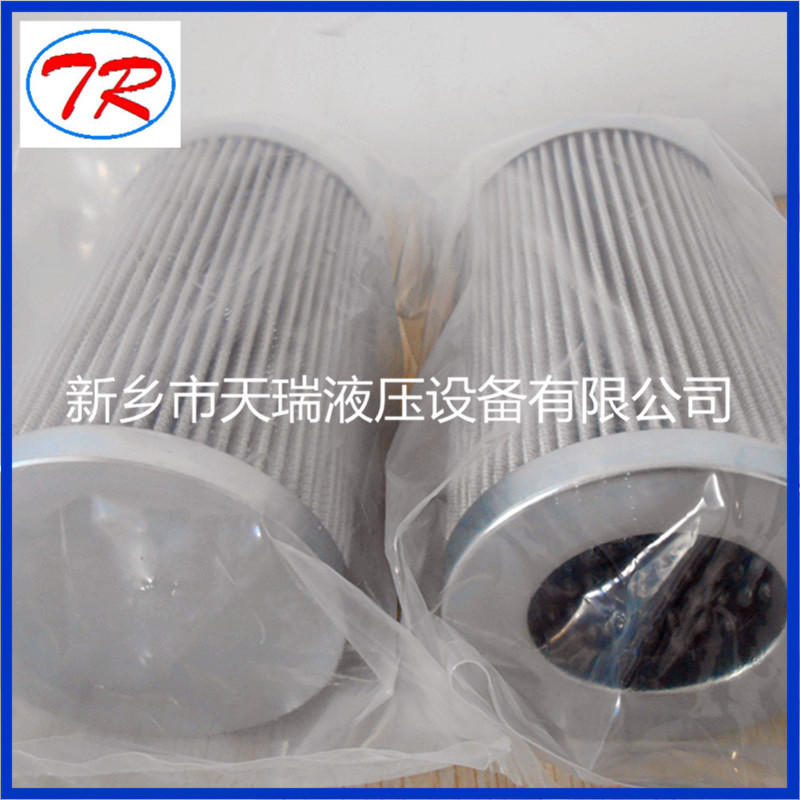 300281 Oil filter cartridge