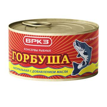 Canned Pink Salmon Fillet In Oil 1000g