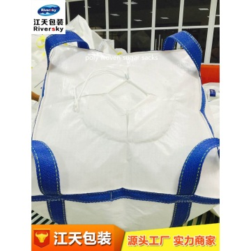 Poly woven sugar sacks bags