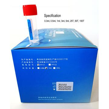 Sample Release Reagent 50T Viral Transport Sample Conservation 2-in-1 Nucleic Acid Extraction To PCR