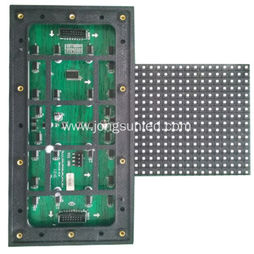 LED Display Outdoor Project P8 Price