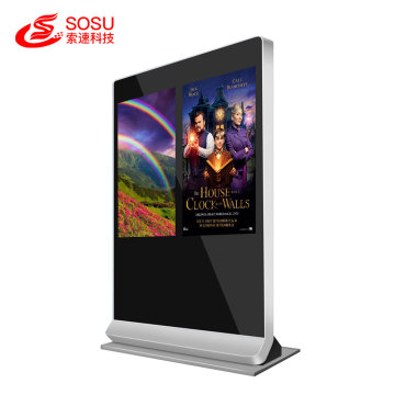 75 inch Floor Standing dual screen advertising player