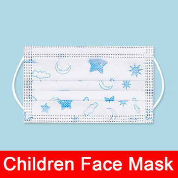 Baby disposable face mask surgical gauze mask medical