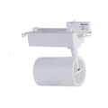 Lampu Track LED Energy Star White 40W