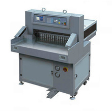 QZYK660W microcomputer hydraulic paper cutting machine