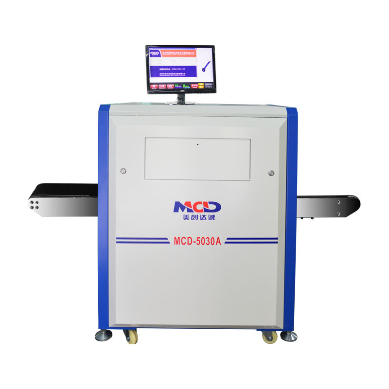 Economical X-Ray baggage scanner Cargo inspection