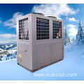 Constant Temperature Breeding Heat Pump