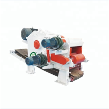 Low Consumption Automatic Wood Chipper