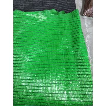 HDPE agricultural shade net