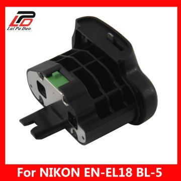 BL-5 Battery Chamber Cover for Nikon EN-EL18 EN-EL18A Battery Grip MB-D18 MB-D12 for NIKON D850 D800 D800E D810