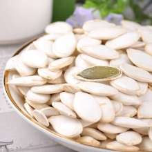 New Pumpkin seed snow white factory quality
