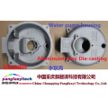 Precision Aluminum Alloy Water Pump Housing