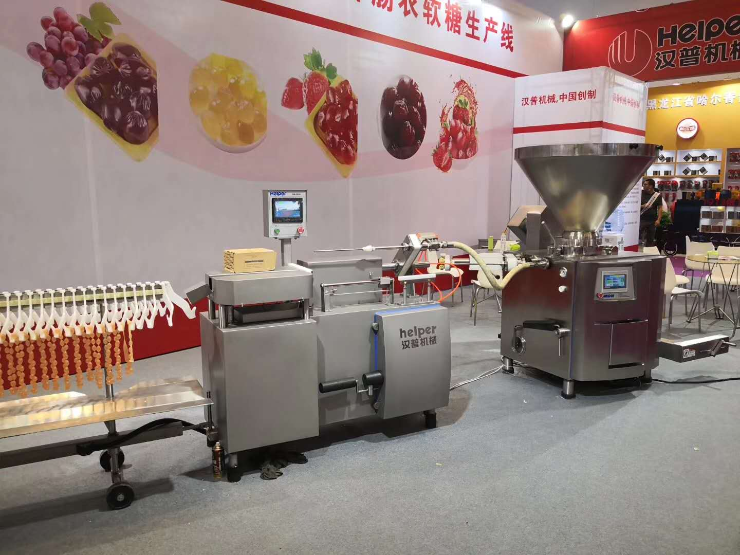 Casing Jelly Production Line