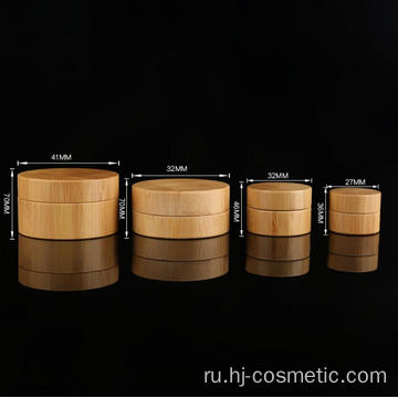 Wholesale 5/10/30/50 ml Bamboo cosmetic bottles and jars sets Bamboo cream bottle package
