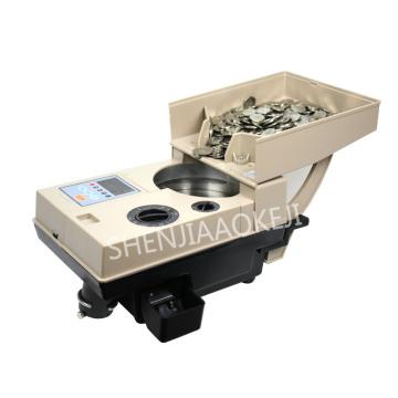 YT-518 High-speed Coin Counter Coin True/False Sorter Game Coin Counter 2000 Capacity 220V / 110V