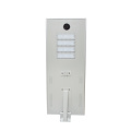 120W Solar Power Led Street Light