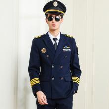 Pilot Uniform Captain Men Dark Blue Suits Security Guard Property Workwear Aeronautica Militare Pilot Avion Airline Costume