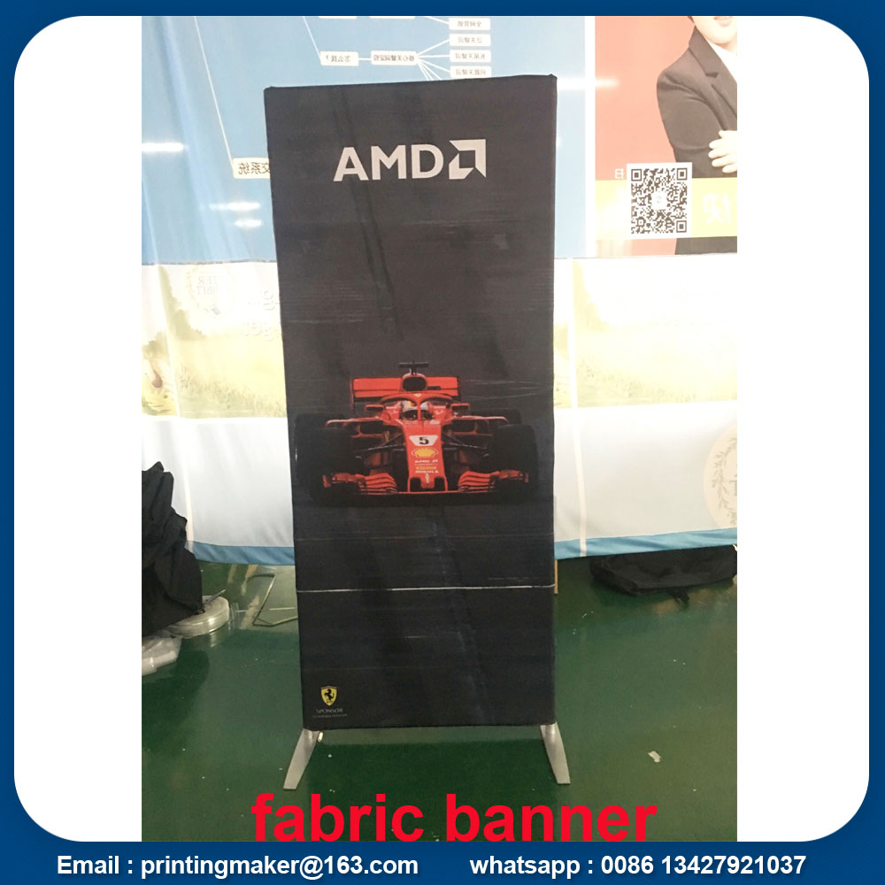 Seamless Fabric Banner