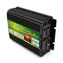 700W Modified Sine Wave Inverter UPS