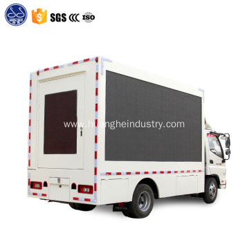 jac 4x2 large mobile stage truck