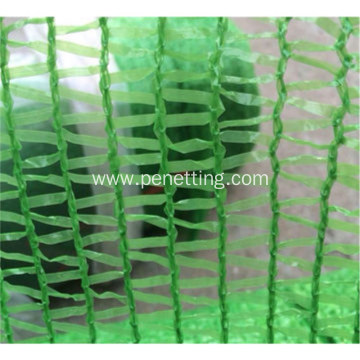 high quality Hdpe Anti Uv Agriculture Net